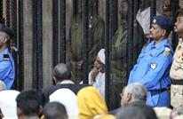 جلسة جديدة لمحاكمة البشير في الخرطوم بتهم الفساد (شاهد)