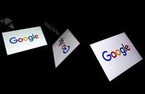 """""""غوغل"""" تحُدّ من المناقشات السياسية بين موظفيها"""