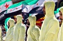 """وقفة احتجاجية بهولندا في ذكرى """"كيماوي الغوطة"""" (صور)"""