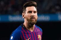 برشلونة يعلن مرة أخرى غياب ميسي أمام ريال بيتيس