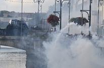 ناشطون غاضبون يتظاهرون ضد قمة السبع في فرنسا (شاهد)