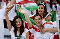إيران تسمح للنساء بحضور مباريات تصفيات مونديال قطر