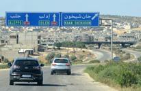 موسكو: بحثنا مع الأتراك إقامة منطقة منزوعة السلاح بإدلب