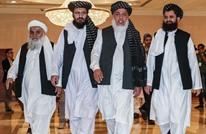 """طالبان تقدم مقترحا لواشنطن و""""انفراجة محتملة"""" بالمحادثات"""