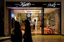 سريان قانون يسمح للمتاجر بالعمل وقت الصلاة بالسعودية