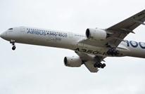 أكثر من 40 قتيلا بتحطم طائرة ركاب بمدينة كراتشي بباكستان