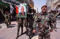 قناة عبرية: تقرير سري إسرائيلي يحذر من هجمات العراق