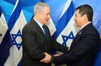 شكوى فلسطينية ضد هندوراس لفتحها بعثة بالقدس المحتلة