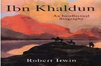 ابن خلدون.. أسس علم الاجتماع وسبق علمي الاقتصاد والمستقبل