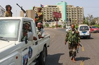 """""""الانتقالي"""" اليمني يصرّ على التمسك بإدارة مناطق سيطرته"""