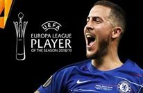 هازارد الأفضل في مسابقة الدوري الأوروبي (شاهد)