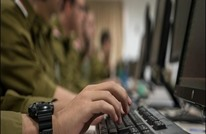 تفاصيل دقيقة عن برنامج تجسس إسرائيلي لمواجهة كورونا