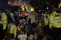 تواصل التظاهرات في بريطانيا تنديدا بتعليق أعمال البرلمان