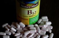هذه أعراض نقص فيتامين B12.. ما أهميته للجسم؟