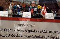 هيئة الانتخابات: رسميا 26 مترشحا لانتخابات الرئاسة بتونس