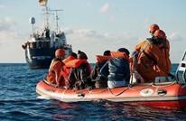"""دعوات لروما للإسراع باستقبال المهاجرين على متن """"ماري جونيو"""""""