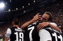 يوفنتوس يهزم نابولي في مباراة شهدت 7 أهداف (شاهد)