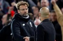 غوارديولا يرد على تصريحات مدرب ليفربول: لا أحب ما قاله كلوب