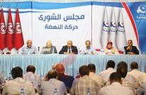 حركة النهضة: مرشحنا لرئاسة الحكومة يقرره مجلس الشورى