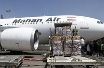 إيران تحصل على رخص لتصنيع قطع غيار طائرات