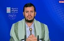 الحوثي يوجه رسالة جديدة للسعودية والإمارات (شاهد)