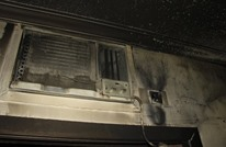 حريق في غرفة لحجاج جزائريين بمكة لم يخلف ضحايا (صور)