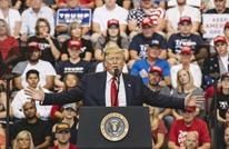 خبير: 3 محددات لسياسات ترامب الخارجية حتى انتخابات 2020