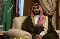 """""""رايتس ووتش"""": القمع بعهد محمد بن سلمان يشوّه الإصلاحات"""