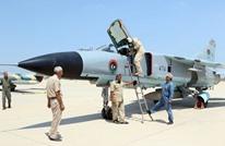 """قوات حفتر تعلن تدمير """"طائرة تركية"""" بالكلية الجوية بمصراتة"""