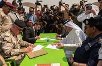 الكويت تتسلم رفات أسرى كانوا لدى العراق منذ 28 عاما