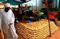 """السودان يتفق مع """"النقد الدولي"""" على تنفيذ إصلاحات اقتصادية"""