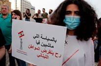 #لبنان_ينتفض.. انتقادات لركوب السياسيين موجات التظاهر