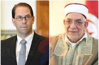 مورو والشاهد يتقدمان رسميا لانتخابات الرئاسة بتونس (شاهد)