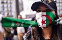 دعوة العصيان المدني في الجزائر.. ضغط أم انحراف عن السلمية؟