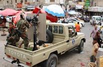 """انفجار يهز عدن اليمنية بعد أسبوع من """"الاستقبال الدموي"""""""