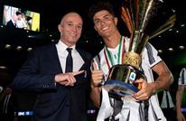 رونالدو يتوج بجائزة أفضل لاعب في يوفنتوس
