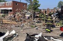 انفجار قوي في بالتيمور الأمريكية يسوي منازل بالأرض (شاهد)