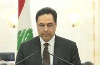 """دياب يهاجم """"مصرف لبنان"""" بعد رفع الدعم عن السلع الأساسية"""
