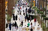 صحيفة: الكويت على مشارف هاوية اقتصادية غير مسبوقة