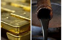 الذهب يهبط مع تمسك الدولار بمكاسبه والنفط يصعد 1%
