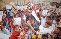 """تظاهرة جديدة في سقطرى اليمنية رفضا لسيطرة """"الانفصاليين"""""""