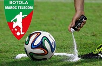 تأجيل مباراة في الدوري المغربي بسبب فيروس كورونا
