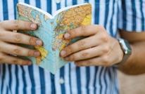 Quiz | اختبر معلوماتك الجغرافية عن الوطن العربي (شارك)