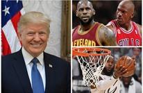 ترامب يصدم لاعبي دوري كرة السلة الأمريكي بتصريح مثير