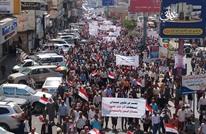 الآلاف يتظاهرون في تعز للمطالبة بطرد الحوثيين منها (شاهد)