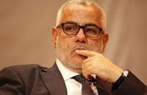 بنكيران يصف العريان بالشهيد ويدعو لوقف القتل في مصر