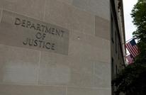 أمريكا تعتزم تنفيذ أول حكم إعدام بحق امرأة منذ 7 عقود