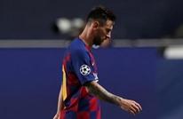 """هل يرحل ميسي عن برشلونة بعد """"فضيحة البايرن""""؟"""