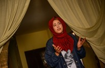 """مسرحية """"ارجموا مريم"""" لمناهضة العنف ضد المرأة بغزة (صور)"""