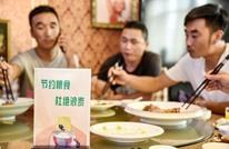 قائمة طعام بحسب الوزن في الصين.. لهذا السبب